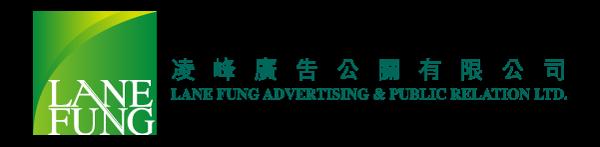 凌峰廣告公關有限公司